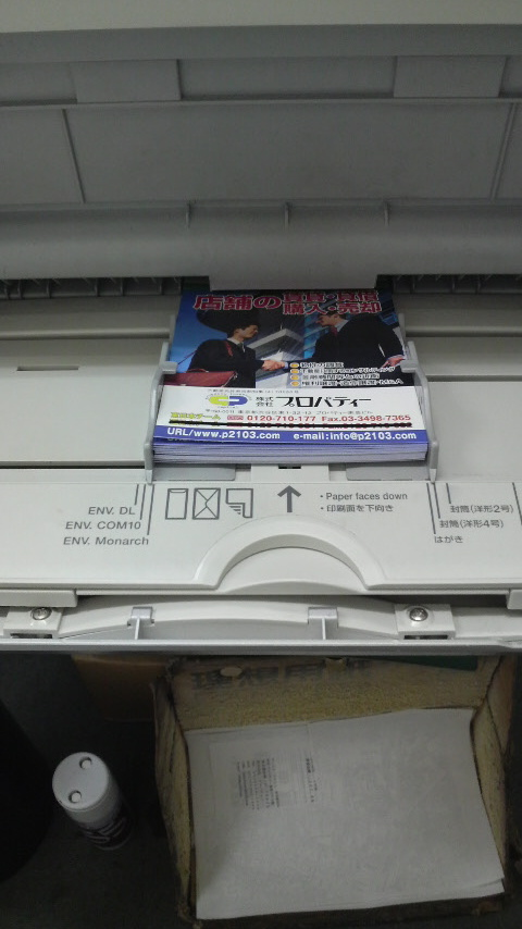〓印刷するの、好きなんです〓