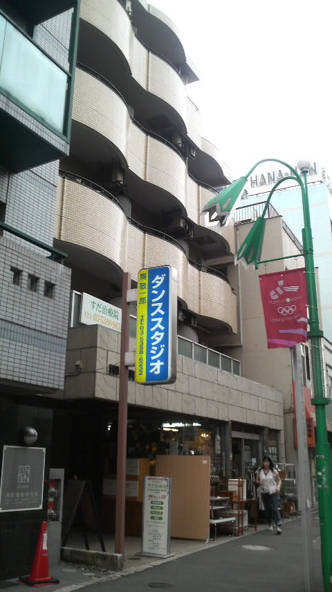 笹塚駅徒歩3<br />  分・タイル張り!