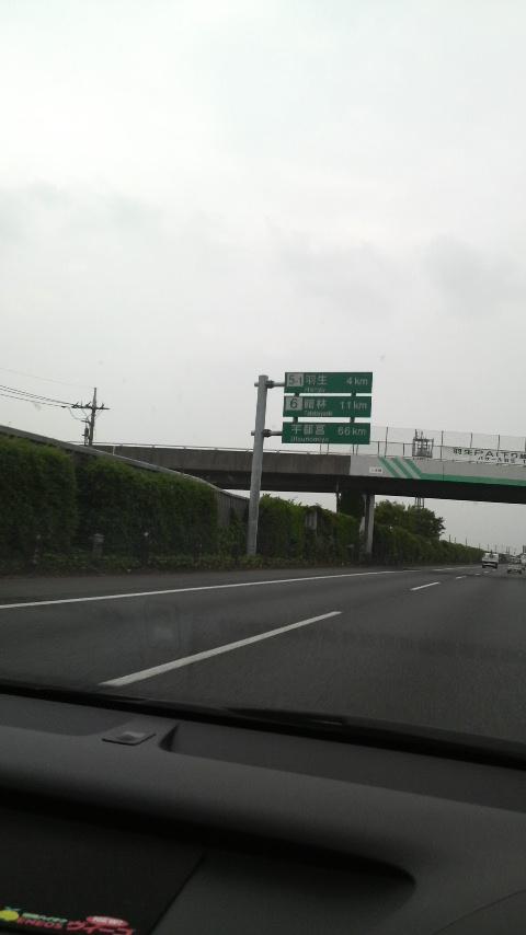 埼玉北部に来ましたー
