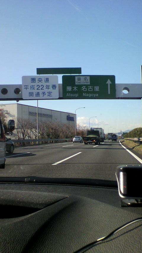 神奈川県の売買+<br />  設備譲渡のパチンコ店を見に来ましたー
