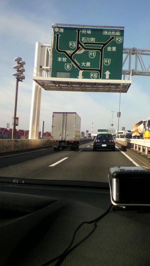 朝から横浜におります。