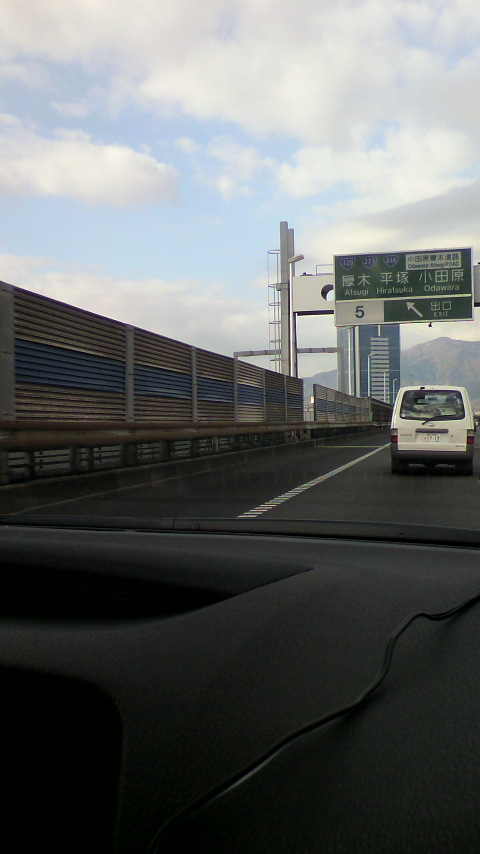 神奈川におります