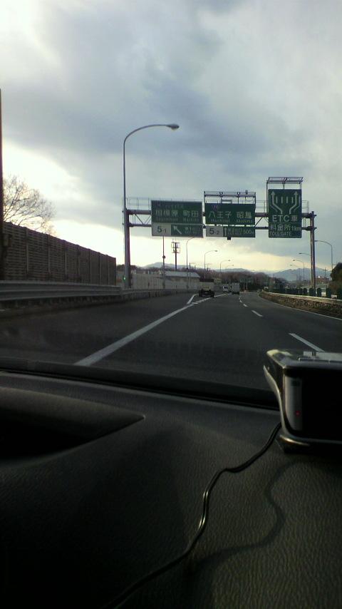 神奈川県の居抜き賃貸案件視察してきましたー