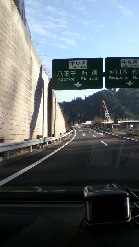 埼玉から多摩へ