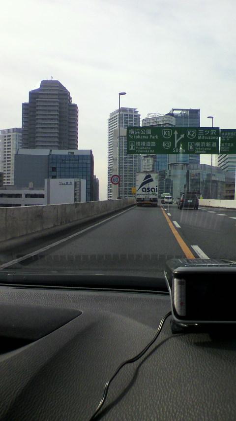横浜に来ましたー