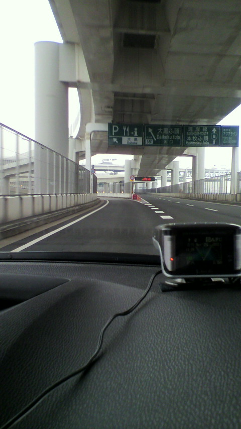 またまた神奈川にいます