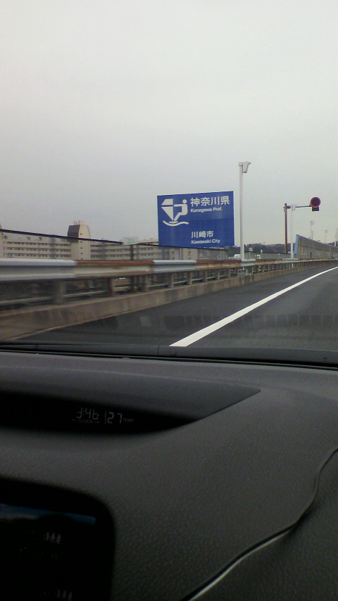 神奈川県の郊外案件を見に来ましたー