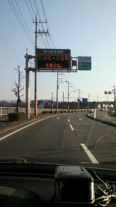 今日も神奈川に来ました