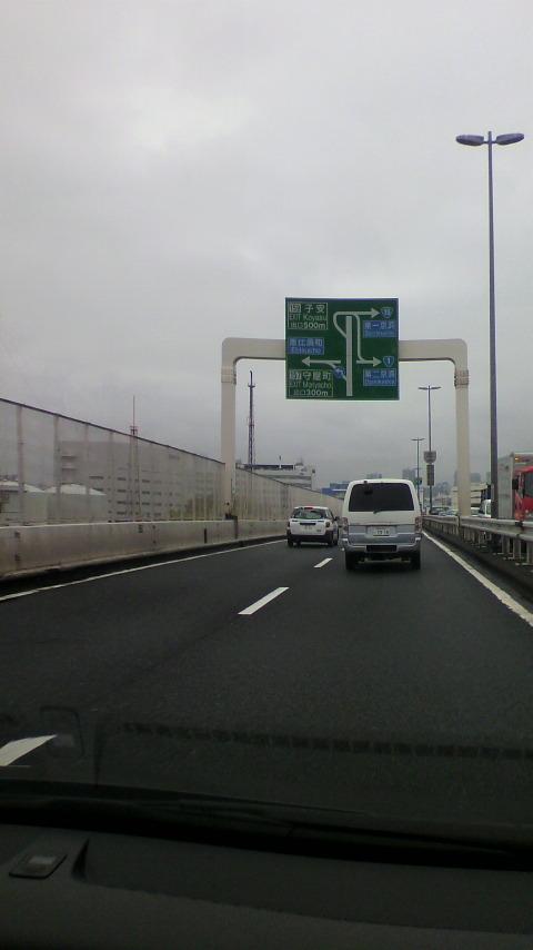 神奈川2往復です