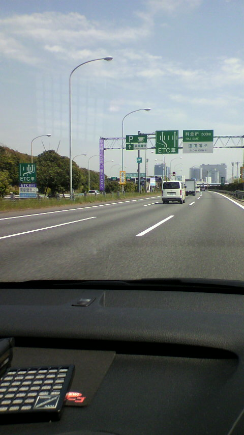 千葉県に来ましたー