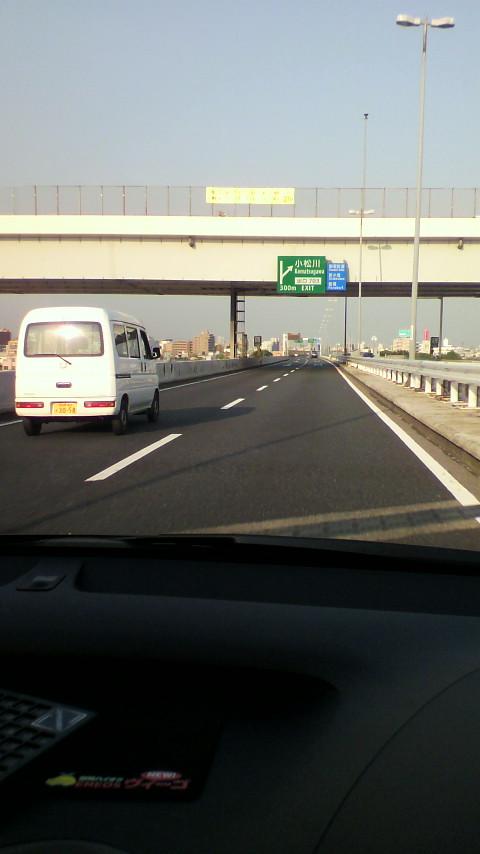 江戸川に来ました