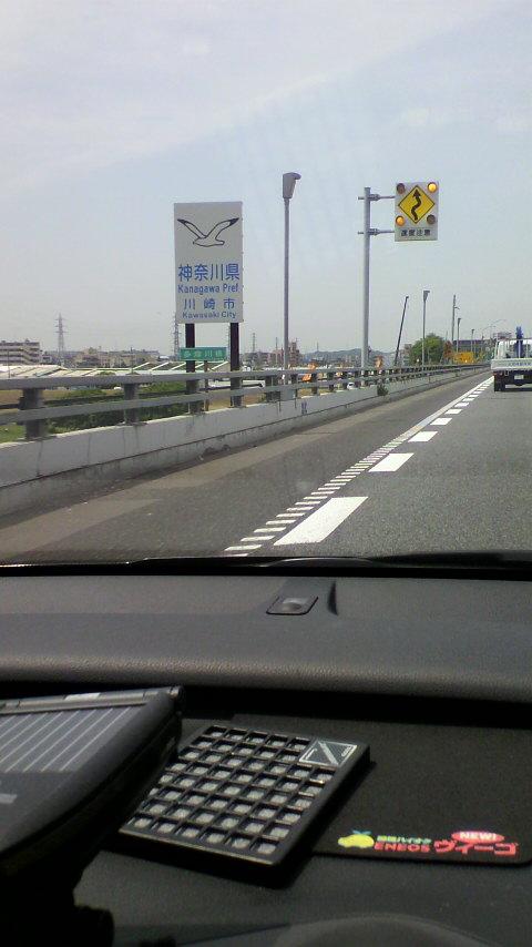 神奈川を回っています