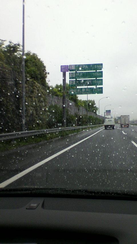 朝から埼玉におります