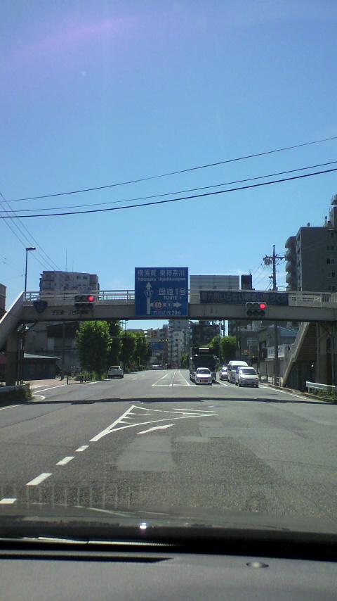神奈川に行ってきましたー