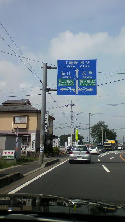 朝から埼玉のホールさんを訪問でしたー