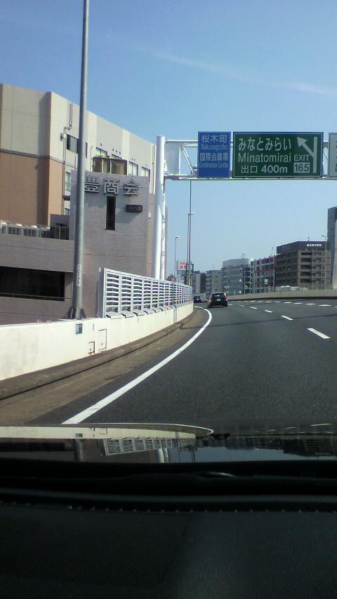 猛暑の熊谷に行ってきました