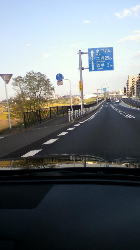 茨城に来ましたー