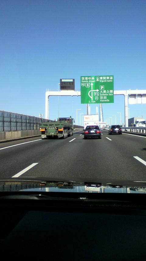 横浜に行って来ましたー