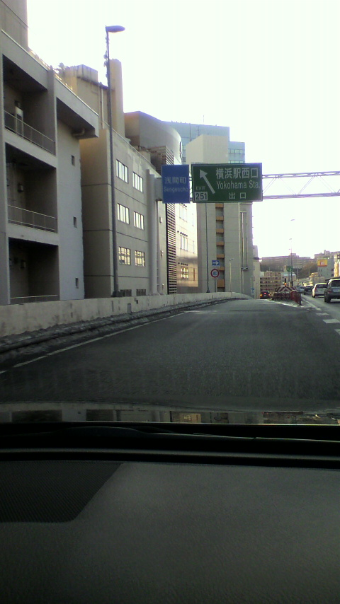 横浜駅に来ました