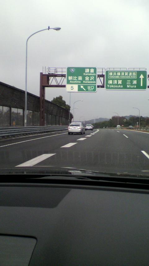 今日も神奈川でしたー。