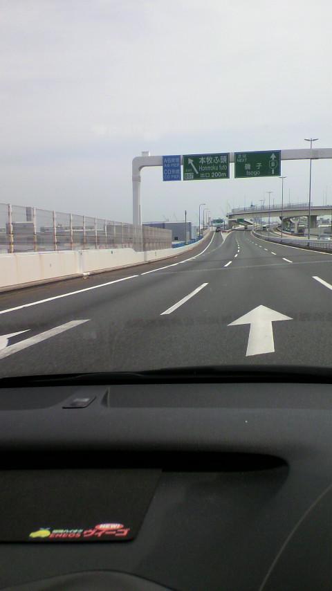 横浜に来ました