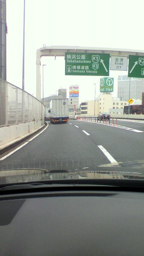 横浜に来てます