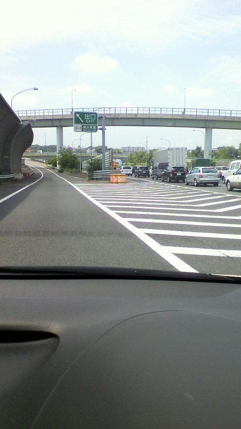 神奈川で打ち合わせでしたー
