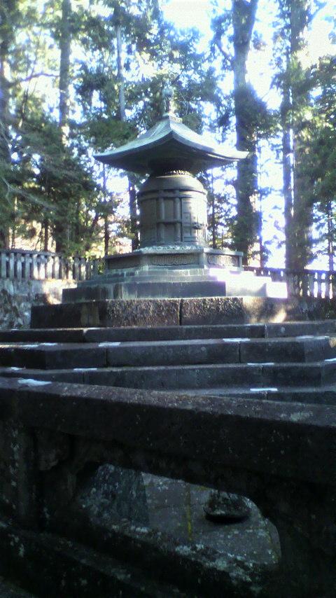 家康公墓所