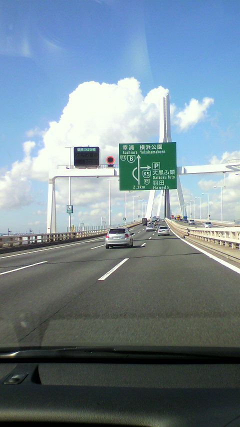 ほとんど神奈川でしたー