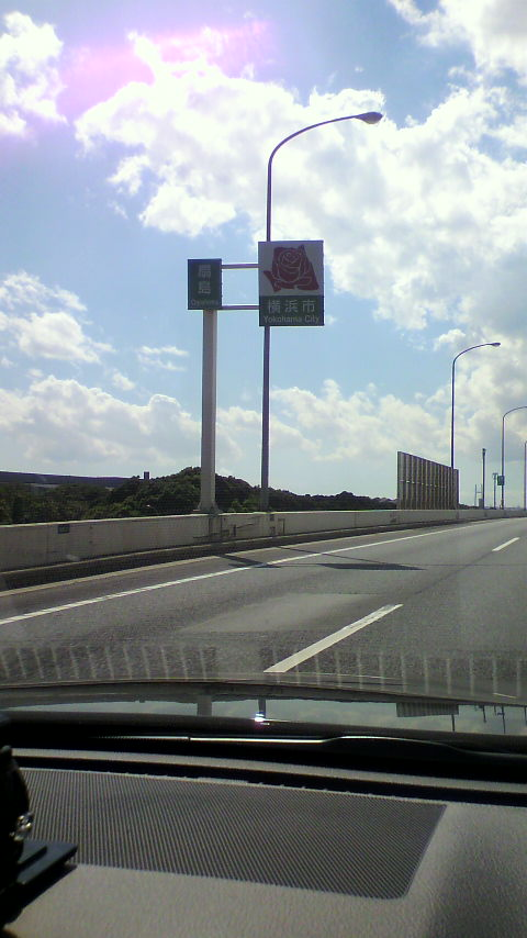 神奈川に来ております