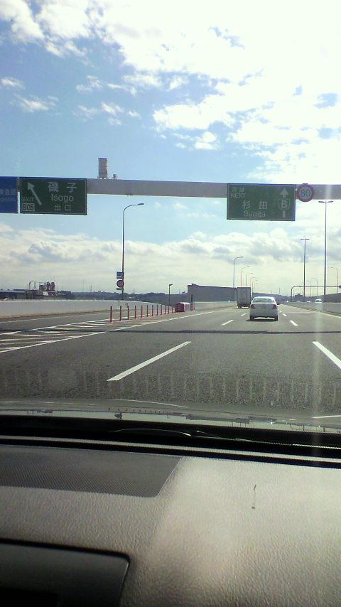 神奈川で物件視察です