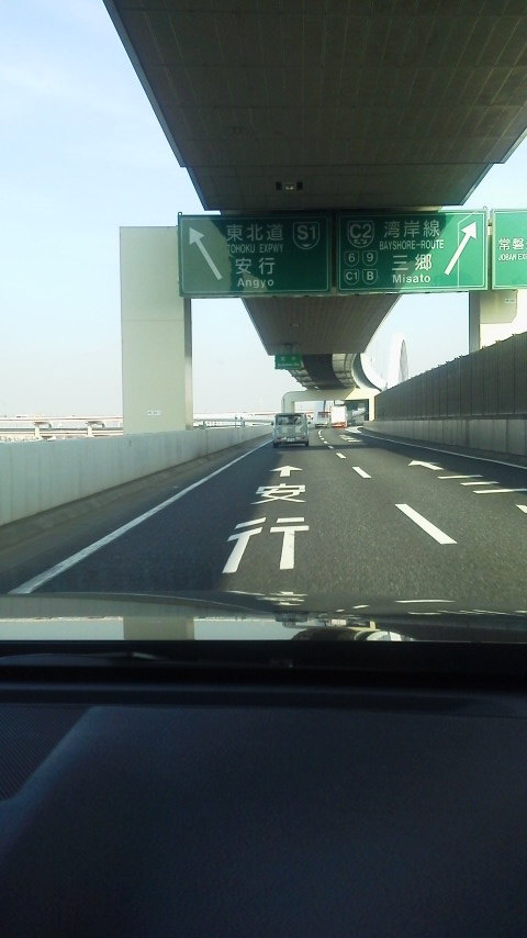 埼玉に来ました