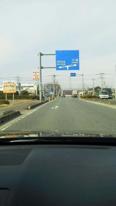 本日も埼玉に来ました