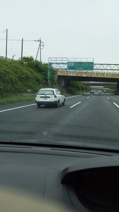 茨城に来ました