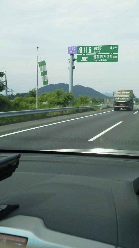 栃木に来ました