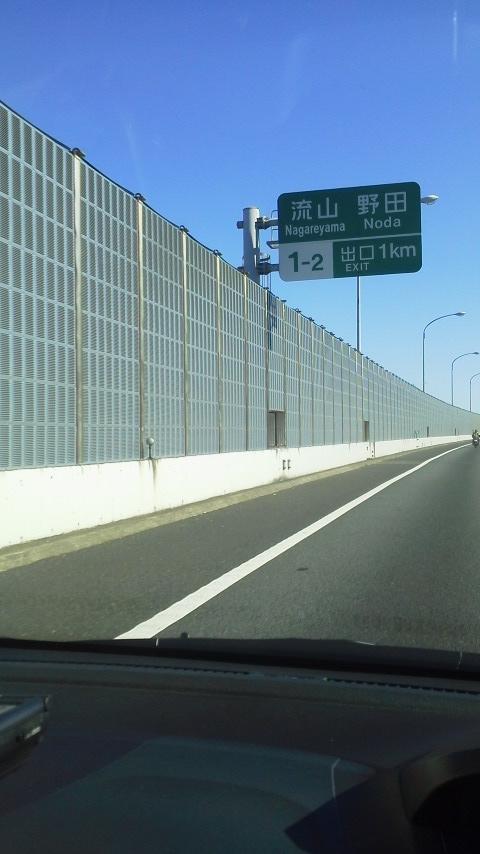 千葉に来ました。