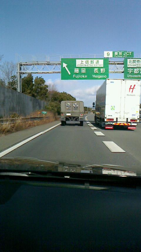長野に来ましたー