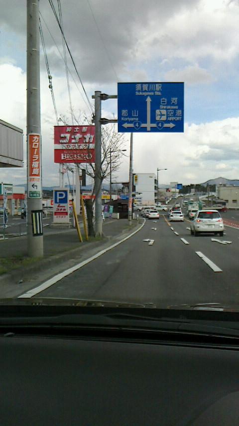 福島に来ましたー