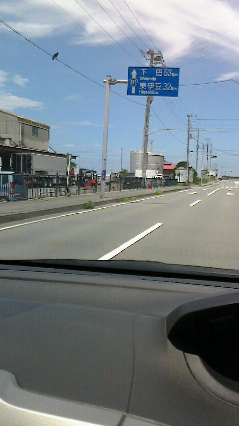 静岡に来ましたー