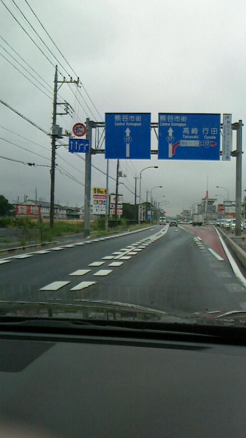 埼玉に来ましたー
