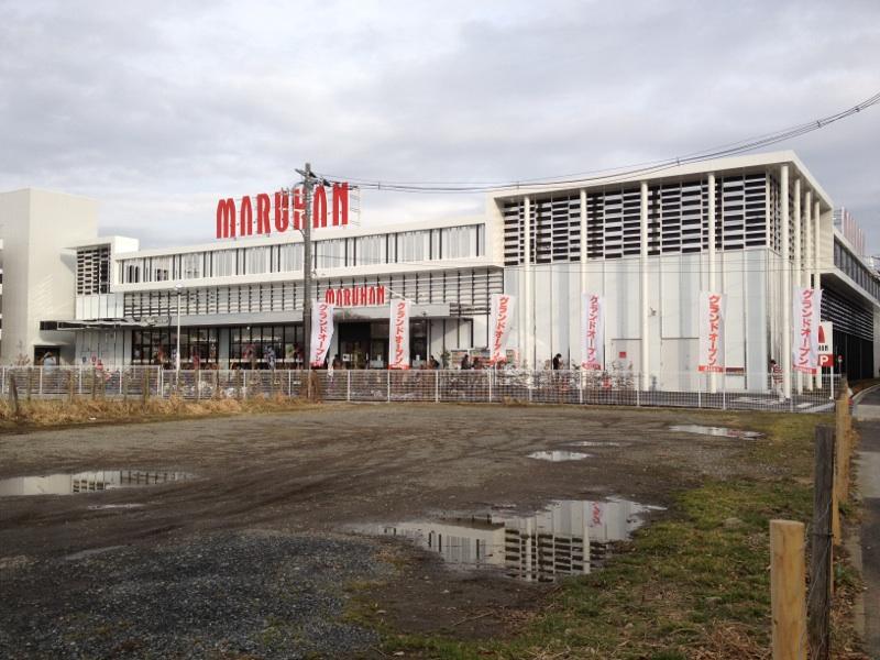 マルハン日野店