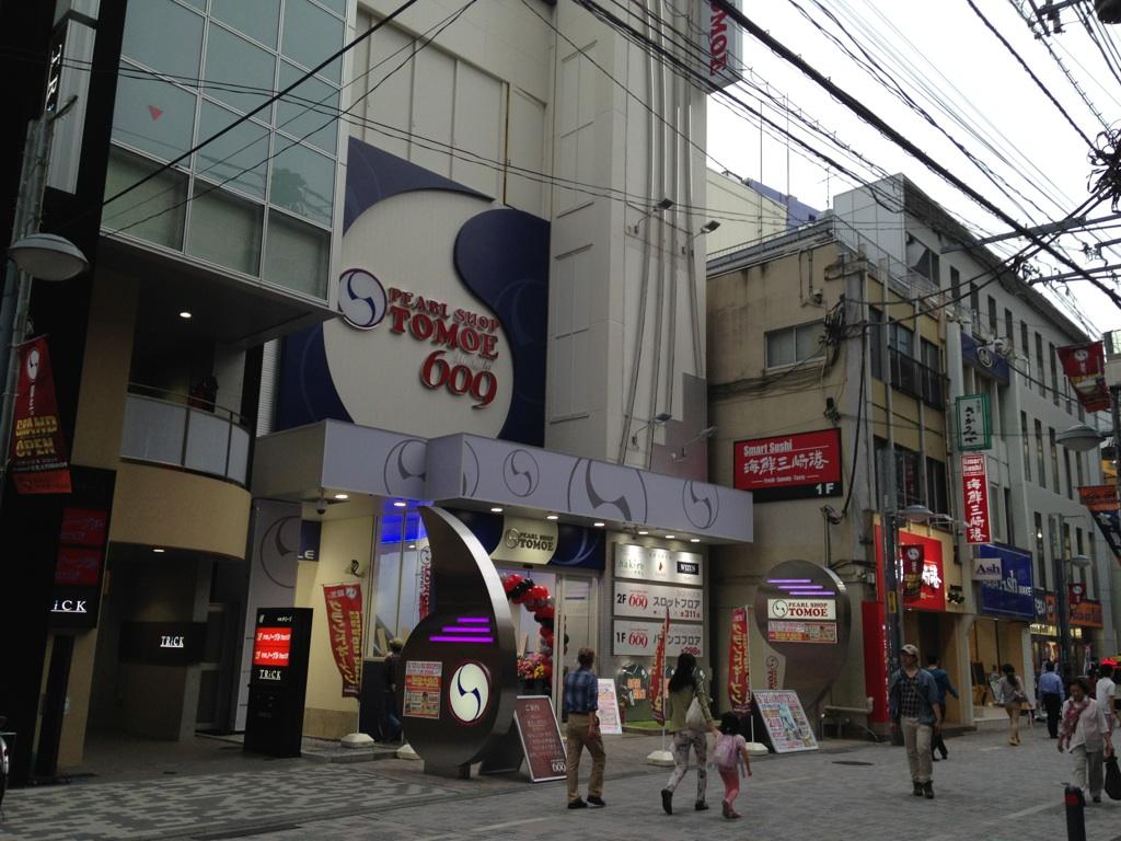 トモエ町田店