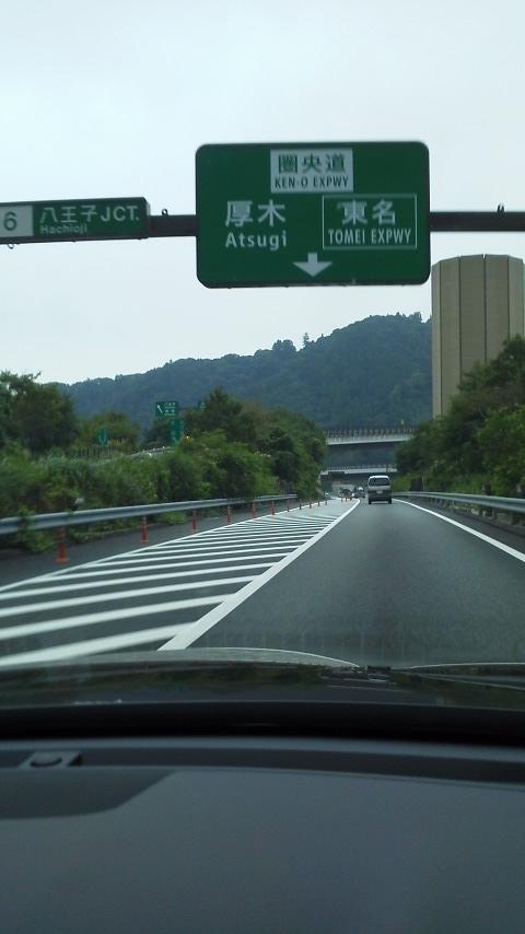 小田原に来ましたー