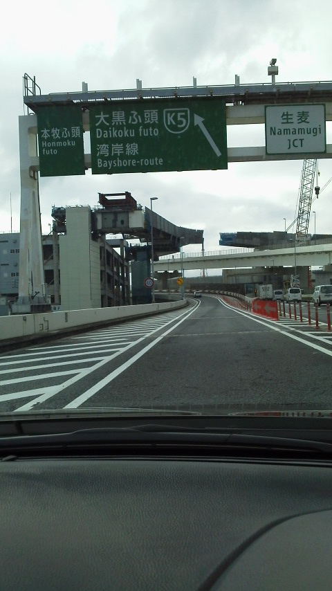神奈川に来ましたー