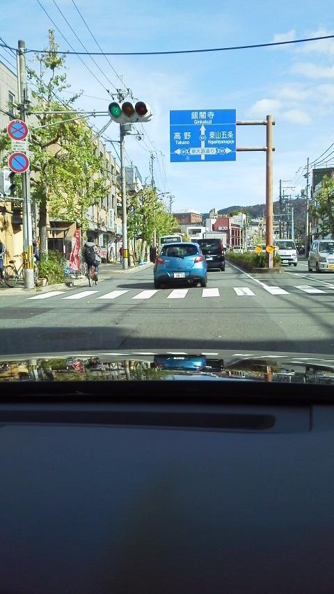 京都に来ました
