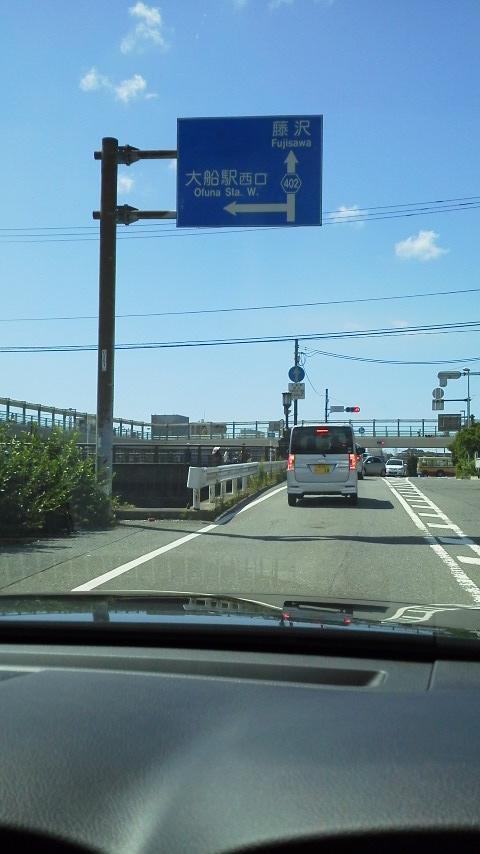 神奈川に来ました