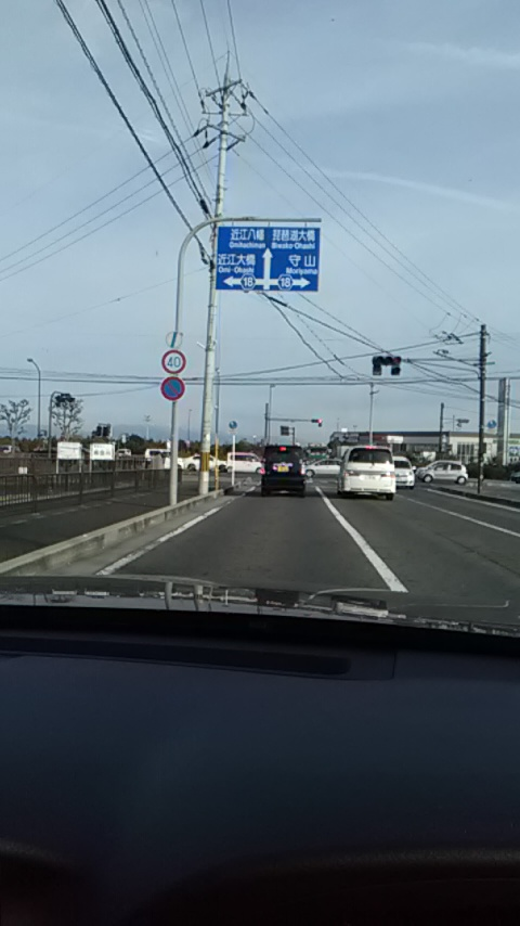 滋賀に来ました